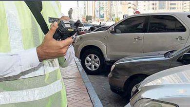 Photo of ابوظہبی پولیس کا ڈرائیوروں کے لئے بڑا اعلان