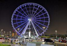 Photo of متحدہ عرب امارات میں عید الاضحی 2020 کی تعطیلات کا اعلان