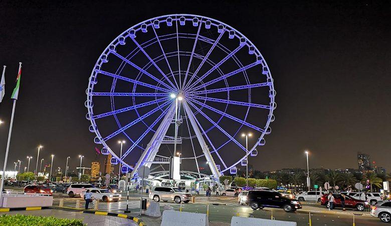 Eid Ul Adha 2020 UAE