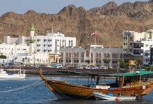Photo of عید کے دوران عمان میں کرفیو نافذ شہروں کے درمیان سفر پر پابندی عائد
