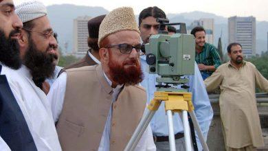 Photo of ذوالحجہ کا چاند نظر نہیں آ سکا پاکستان میں عید الاضحی یکم اگست کو ہوگی