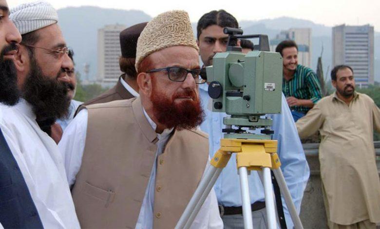 Pakistan-Eid-Ul-Adha