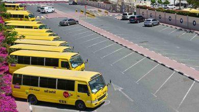 Photo of بریکنگ نیوز: ابوظہبی میں ستمبر میں اسکول کھولنے کا فیصلہکر لیا گیا