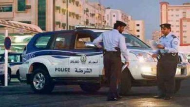 Photo of عید الاضحی کے موقع پر شارجہ ، پولیس کی 180 گاڑیاں نگرانی کے لئے تعینات کی جائیں گی