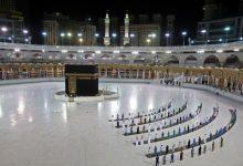 Photo of سعودی عرب نے حج کے آغاز کی تاریخ کی توثیق کردی